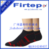 mens Leisure sports socks mens boat socks men sock manufacturer