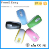 3D optical USB cable wired mouse
