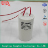 china cheap cbb60 generator capacitor