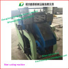 Glass Fiber Cutter Machine/Glass Fiber Cutting Machine /Glass Chopper Machine/Glass Fiber Cut-off Machine