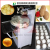 The Dough Dividing Machine Cutting Machine/Pizza dough roller/Dough divider and rounder machine