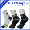 Hot sale men's cotton sport socks profession athletic socks