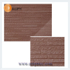 Wall sandwich panel aluminum composite board