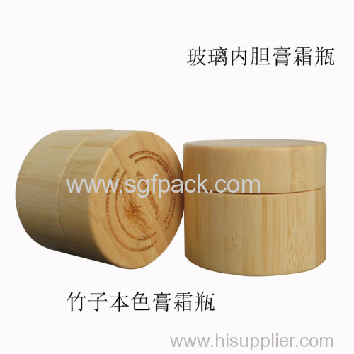 50g Bamboo jar double wall jar cream jar with glass inner jar pp cap natural products gold supplier