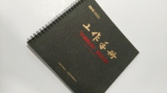 Gold stamped cover coil-bound diary or notepad printing for Photography Association