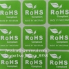 Custom Green ROHS Labels Tamper Proof Label Security Sticker Self Adhesive Vinyl ROHS Approved Sticker