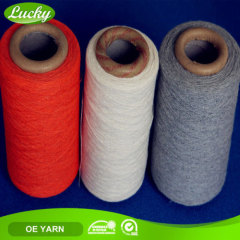 ne4s/1 ne4s/2 hammock yarn for sale
