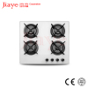 4 burner white colored tempered glass competitive gas cooker