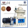 Pellet Machine / Pellet Making Machine