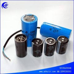 Aluminum Electrolytic capacitor high voltage capacitor