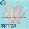 natural white cotton knitted hand gloves