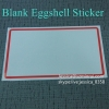 Factory Wholesale Destructible Vinyl Eggshell Stickers Self Adhesive Vinyl Blank Eggshell Sticker For Graffiti Artists