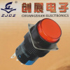 illuminated latching 16mm push button switch/16mm illuminated switch/electric heater switch12mm waterproof button switch