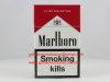 Cheap Marlboro Cigarettes Supplier