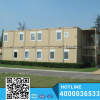 China cheap sale container house