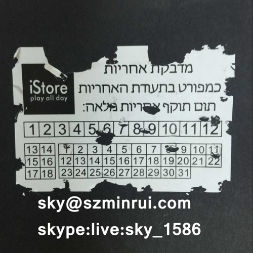 Wholesale Self Adhesive Tamper Proof Sticker Labels with Brittle Fragile Cover for Security