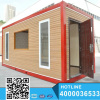 China hot sale 20ft Container House/Shop
