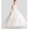 ALBIZIA Allure Ivory Tulle Sweetheart Strapless Applique Beads Ankle Length Ball Gown Lace-up A-Line Wedding Dresses