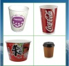Ice cream cup making machine