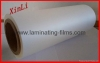 XINLI Velvet thermal lamination film/soft touch thermal film/feather silk film