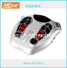 MEYUR Health Protection Instrument Foot Massager