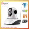 2015 Hot New Products IP smart camera Home Security System Ptz Wireless Audio Wifi Baby Monitor