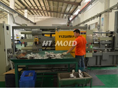 Al alloy die casting part