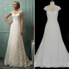 ALBIZIA Retro 2016 Crystal Sash Lace Tulle A-Line Sweep/Brush Wedding Dresses