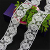 fancy embroidery decorative bridal lace trim