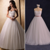 ALBIZIA Simple Ivory Pleated vintage Tulle Ball Gown Soutache/Ribbon Trim Sweep/Brush Wedding Dresses