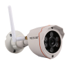 New Model Security Camera Outdoor Bullet Waterproof Onvif Star level Night Vision camera ip