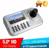 5inch LCD IP PTZ Keyboard control IP High Speed Dome Camera 3D Joystick 5.0