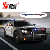 Full lights led flashing police warning lightbar