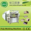 recycling waste paper molded pulp machine pulp molding production line