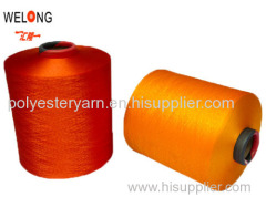 100% polyester dty yarn manufacturer in china