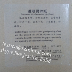 Custom Anti-counterfeiting Clear Fragile Sticker Waterproof Transparent Self Adhesive Sticker Paper