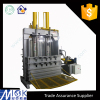 Vertical Type Sponge foam baler