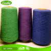 recycled cotton blended for knitting and weaving