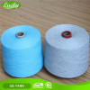Ne4s cotton weaving yarn