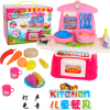 Baby kitchen table toys cooking set