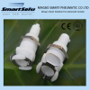 "3/8"" POM NBR Mini Plastic Quick Coupling Body"