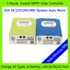 MPPT 20A 48V MPPT battery charger controller RS232 LAN solar charge controller Sealed Lead Vented Gel NiCd ba