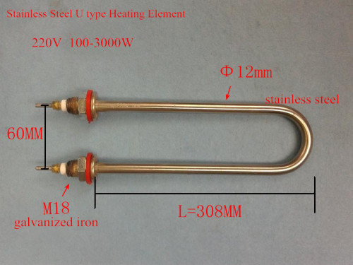 Electric industrial boiler heating element for water heater