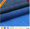 hisupplier woven cotton cheap denim fabric prices from China