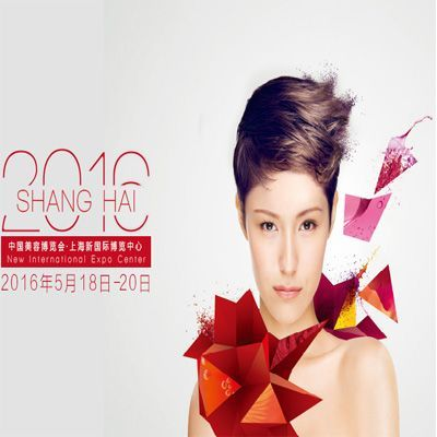 2016 China Beauty Expo(Shanghai CBE)