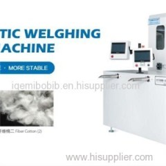 Automatic Chemical Fiber Pillow Filling Machine 202B