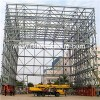 Steel Structure Product Product Product