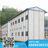 Light Steel Structure High Quality Prefabricated Modular House