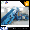 Brown Paper Baler machine