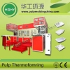 paper pulp thermoforming machine